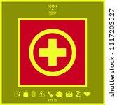 medical cross icon | Shutterstock .eps vector #1117203527