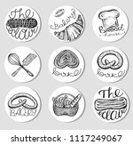 vector set of vintage bakery... | Shutterstock .eps vector #1117249067