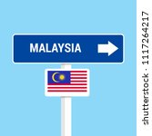 malaysia traffic signs board... | Shutterstock .eps vector #1117264217