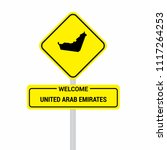 uae traffic signs board design... | Shutterstock .eps vector #1117264253
