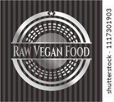 raw vegan food silver shiny... | Shutterstock .eps vector #1117301903