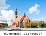 st. mary's church in berlin ... | Shutterstock . vector #1117348187