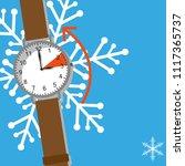 time shift   one hour back   Shutterstock .eps vector #1117365737