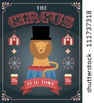 circus lion poster template vector/illustration - stock vector