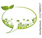 ecology concept with green city | Shutterstock .eps vector #1117480517