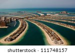 Постер, плакат: Palm Jumeirah Palm Island