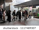 discipline japanese people are ... | Shutterstock . vector #1117489307