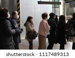 discipline japanese people are ... | Shutterstock . vector #1117489313
