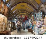 istanbul  turkey   circa april  ... | Shutterstock . vector #1117492247