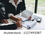business meeting  business... | Shutterstock . vector #1117493387