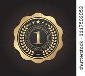 1 years golden anniversary logo ... | Shutterstock .eps vector #1117503053