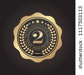 2 years golden anniversary logo ... | Shutterstock .eps vector #1117503113