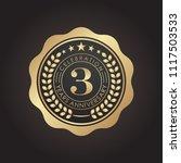 3 years golden anniversary logo ... | Shutterstock .eps vector #1117503533