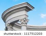 classical round portico... | Shutterstock . vector #1117512203