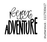 relax adventure. isolated... | Shutterstock .eps vector #1117530617