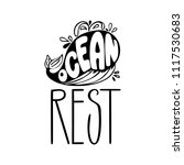ocean rest. isolated vector ... | Shutterstock .eps vector #1117530683