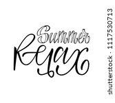 summer relax. isolated vector ... | Shutterstock .eps vector #1117530713