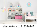 colorful lamps above rug in... | Shutterstock . vector #1117596467