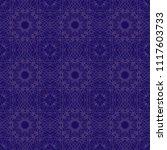 vector vibrant colors...   Shutterstock .eps vector #1117603733