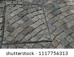 pavement with paved street... | Shutterstock . vector #1117756313