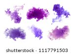collection of acrylic colors in ... | Shutterstock . vector #1117791503