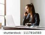beautiful girl working out a...   Shutterstock . vector #1117816583