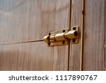 a security lock of a plastic... | Shutterstock . vector #1117890767
