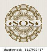brown passport style rossete... | Shutterstock .eps vector #1117931417