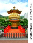 Small photo of Hong Kong, China - May 16,2012 : The Nan Lian Garden, located in the opposite of the Chi Lin Nunnery, is a Chinese Classical Garden also built in the style of the Tang dynasty.