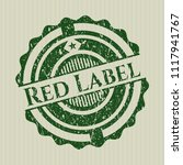 green red label distressed with ... | Shutterstock .eps vector #1117941767