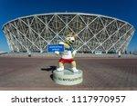 21 june 2018  volgograd  russia.... | Shutterstock . vector #1117970957