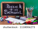 back to school | Shutterstock . vector #1118006273