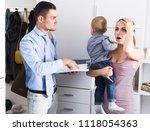employee male collector talking ...   Shutterstock . vector #1118054363