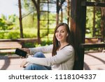 portrait of calm woman in... | Shutterstock . vector #1118104337