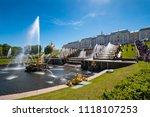 saint petersburg  russia  ... | Shutterstock . vector #1118107253