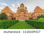 chernivtsi  ukraine   aug 25 ...   Shutterstock . vector #1118109317