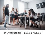 group of young business people... | Shutterstock . vector #1118176613