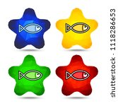 colorful labels stars with fish. | Shutterstock .eps vector #1118286653
