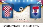 football cup 2018 world... | Shutterstock .eps vector #1118311247
