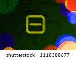 neon yellow minus in square... | Shutterstock . vector #1118388677