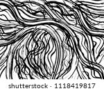 wavy lines pattern. abstract... | Shutterstock .eps vector #1118419817