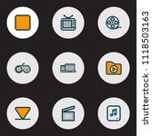 media icons colored line set... | Shutterstock .eps vector #1118503163
