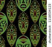vector illustration. indian... | Shutterstock .eps vector #1118534123