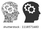 intellect gears composition of...   Shutterstock .eps vector #1118571683