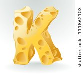 abstract,alphabet,bc,block,breakfast,bright,character,cheddar,cheese,chunk,dairy,design,diet,dinner,dutch