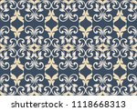 seamless damask pattern.... | Shutterstock .eps vector #1118668313