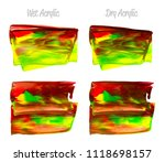 vector colorful paint smear... | Shutterstock .eps vector #1118698157