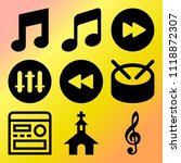 vector icon set  about music... | Shutterstock .eps vector #1118872307