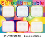 school timetable  a weekly... | Shutterstock .eps vector #1118925083