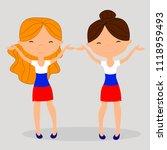 vector illustration of fans... | Shutterstock .eps vector #1118959493
